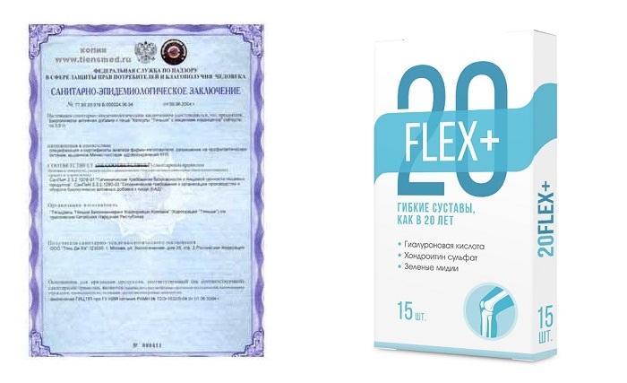 20Flex+ для суставов: избавьтесь от проблемы раз и навсегда!