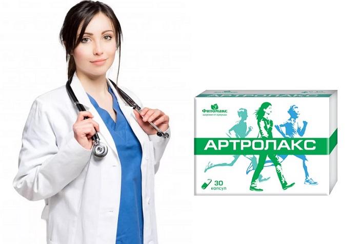 Артролакс для суставов: забудьте о заболеваниях опорно-двигательного аппарата!