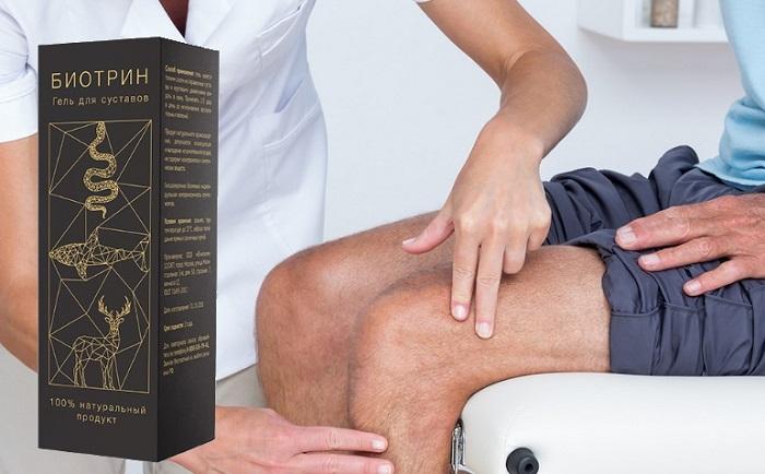 Биотрин для восстановления суставов: мгновенно снимает боль и улучшает двигательную способность суставов!
