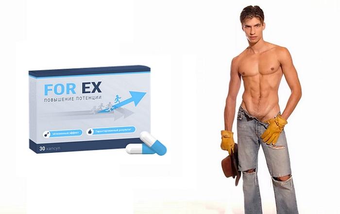 For Ex для повышения потенции: значительно повысит качество своей сексуальной жизни!