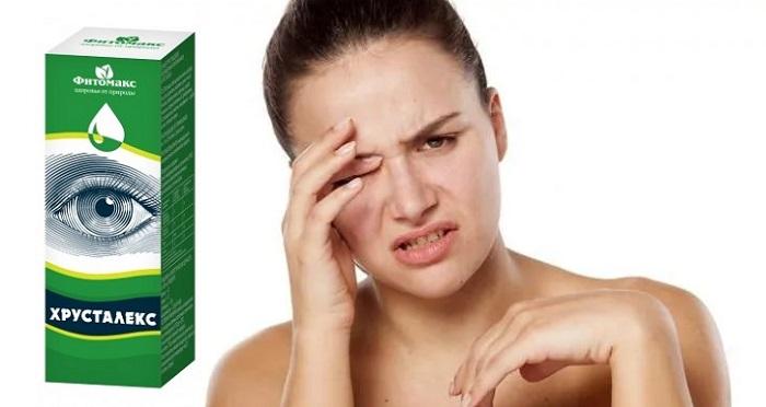Хрусталекс для глаз: восстановит здоровье органов зрения за 1 курс!