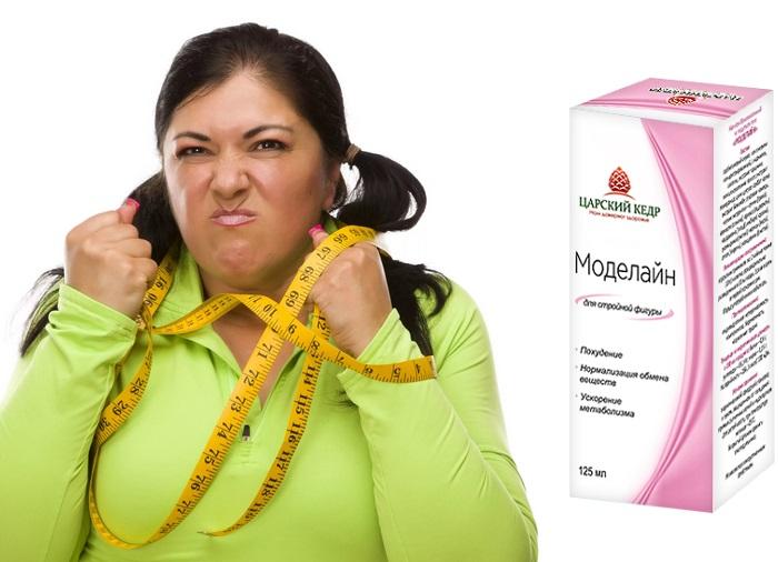 МОДЕЛАЙН для похудения: лучший натуральный активатор метаболизма!