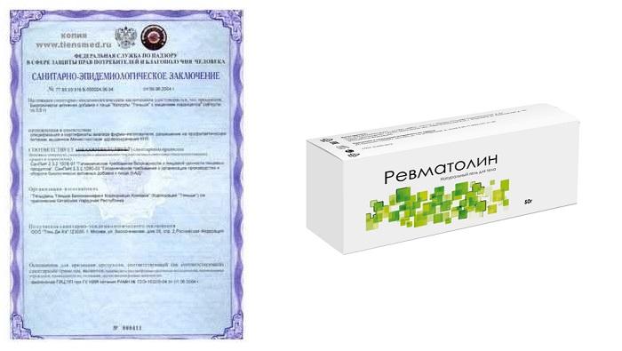 Ревматолин для суставов: положительный эффект вы ощутите уже через несколько применений!