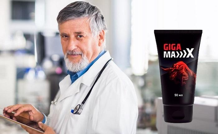 GIGAMAX для увеличения пениса: избавляет от комплексов и налаживает сексуальную жизнь!