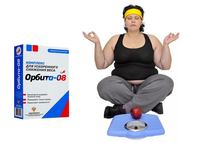 Орбита08 для похудения: эффективное избавление от избыточной массы тела всего за 2 недели!