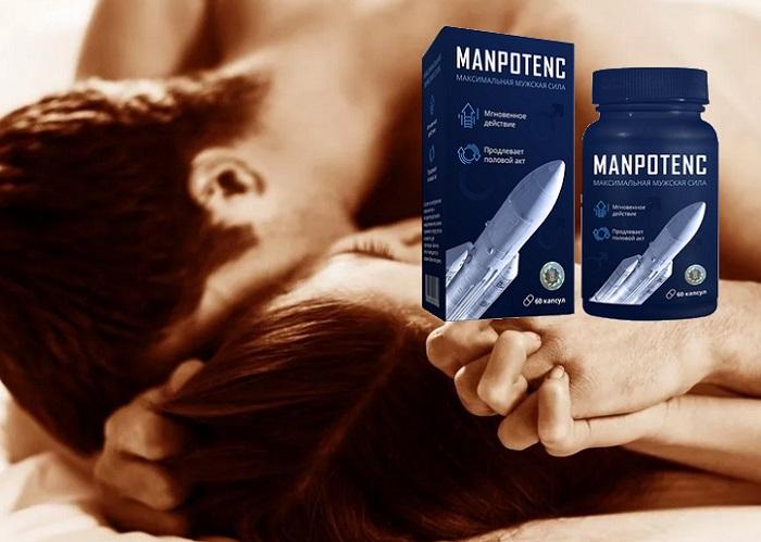 Капсулы MANPOTENC для мужчин в Жуковском