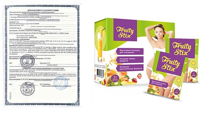 Fruity stix - фруктовый коктейль для похудения в Кентау