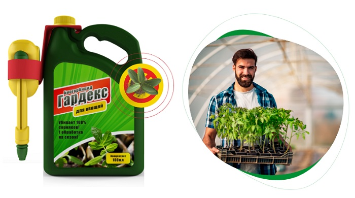 Биогербицид Гардекс защита от сорняков в Липецке