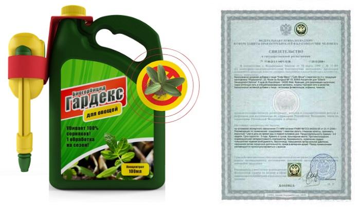 Биогербицид Гардекс защита от сорняков в Атырау