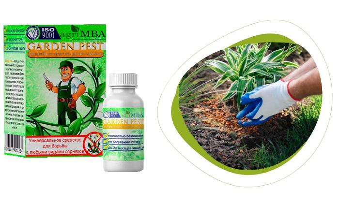 Garden Pest мощнейшее против сорняков в Суздале