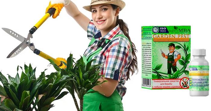 Garden Pest мощнейшее против сорняков