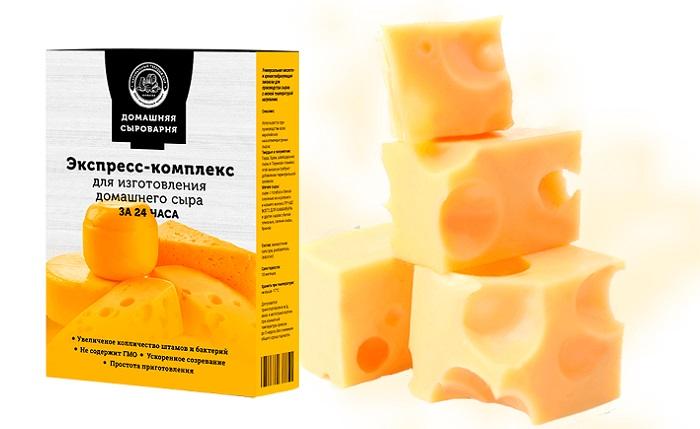 Домашняя сыроварня экспресс комплекс в Навашине