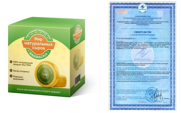 Cырная закваска Мир натуральных сыров в Тольятти